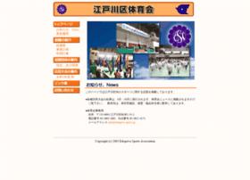 edogawa-sports.jp