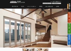 edokenhouse.co.jp
