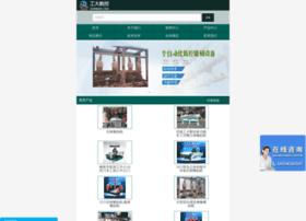 edomfbank.com
