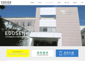 edosen.jp