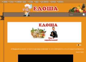 edosha-ukraine.com