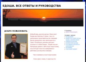 edosha.net
