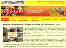 edosha.org