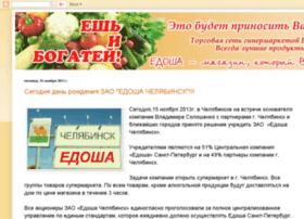 edosha74.blogspot.com