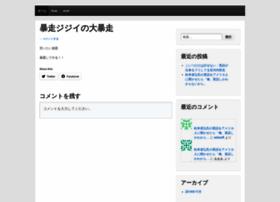edosoft.wordpress.com