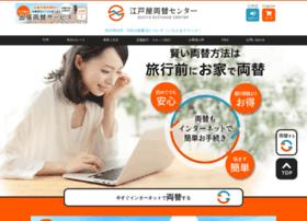 edoya-exchange.com