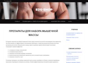 eds-shop.com.ua
