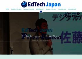 edtech-japan.com