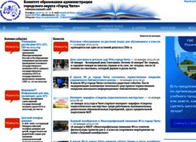 edu-chita.ru