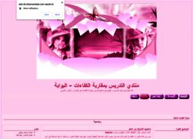edu-dz.forumalgerie.net