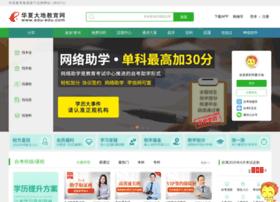 edu-edu.com.cn
