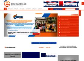 edu-guide.ge