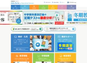 edu-network.jp