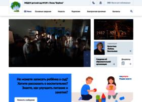 edu-penza.ru