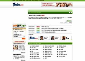edu-web.jp