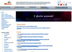 edu.ascon.ru