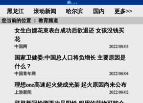 edu.dbw.cn