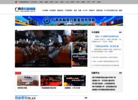edu.gxnews.com.cn