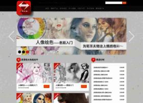 edu.huoshen.com
