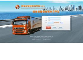 edu.jsy360.cn