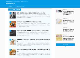 edu.markelog.net