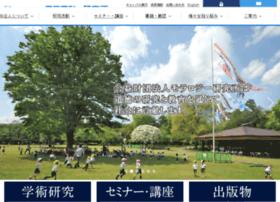 edu.moralogy.jp