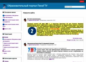 edu.pgta.ru