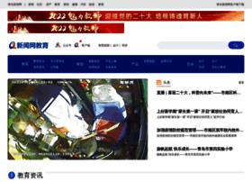 edu.qingdaonews.com