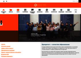 edu.sfu-kras.ru