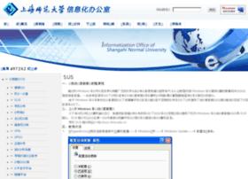 edu.sh.cn