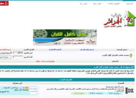 edu.shababdz.com