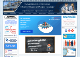 edu.shd.ru