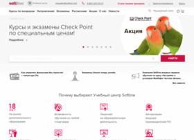 edu.softline.ru