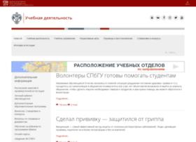 edu.spbu.ru