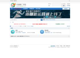 edu.tuiedu.com