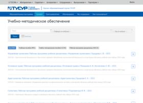 edu.tusur.ru