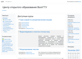 edu.vstu.ru