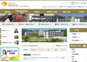 edu.wakayama-u.ac.jp