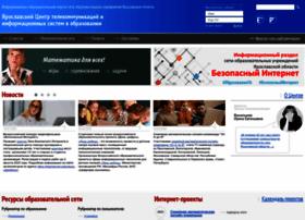 edu.yar.ru