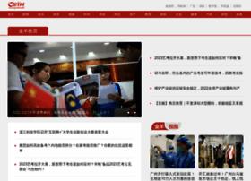 edu.ycwb.com