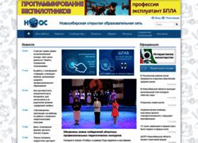 edu54.ru