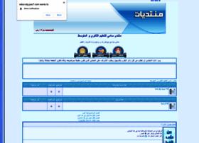 educ-alg.forumalgerie.net