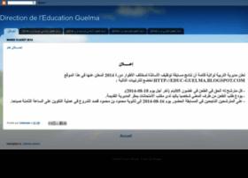 educ-guelma.blogspot.com