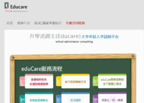 educare.tw