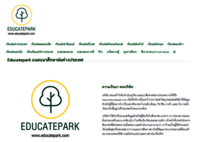 educatepark.com