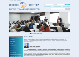 education-ua.org