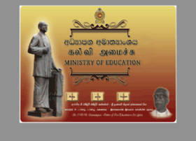 education.gov.lk