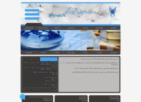 education.iaushiraz.ac.ir