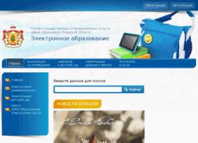 education.ryazangov.ru