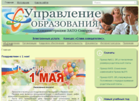 education.ssti.ru
